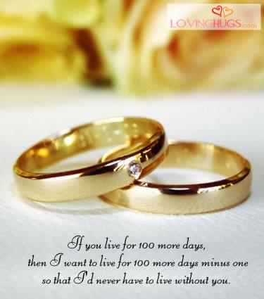 Dicari Penyanyi Wedding Songs
