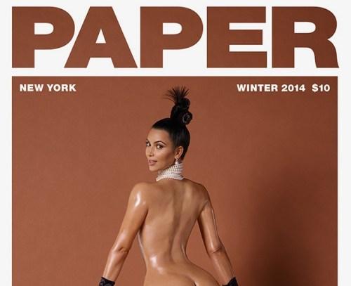 Kim Kardashian - Paper Magazine_Cropped
