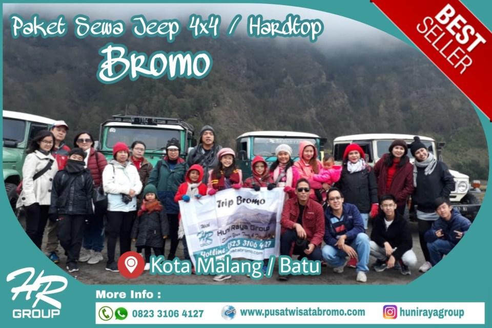 Paket  Sewa Jeep Bromo dari Malang Kota dan Batu Murah Terbaru 2019