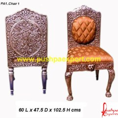 White Metal And Wood Chairs Swivel Chair Millberget Review Silver Carved Dining Pushpa Arts