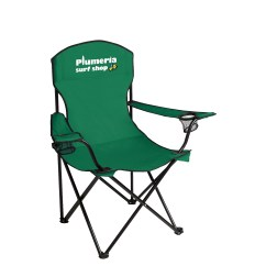 Everywhere Chair Coupon Code Throw Covers Captain 39s Push Promotional Products