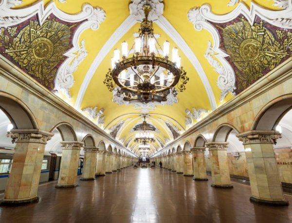 Najdublji i najdulji muzej na svijetu! Moskovska podzemna željeznica