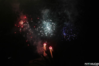 Dan nezavisnosti ili popularno Četvrti srpnja