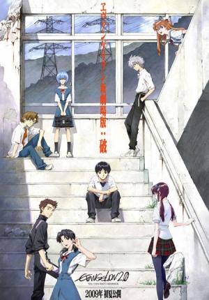 Rebuild-of-Evangelion-2.22