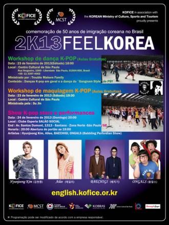 2K13-FEEL-KOREA_Poster_130123_최종(CS2)_0123 사본