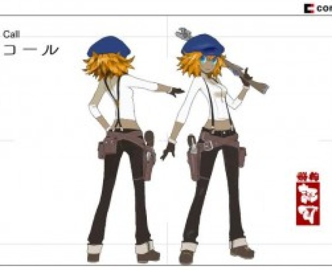 red ash call concept