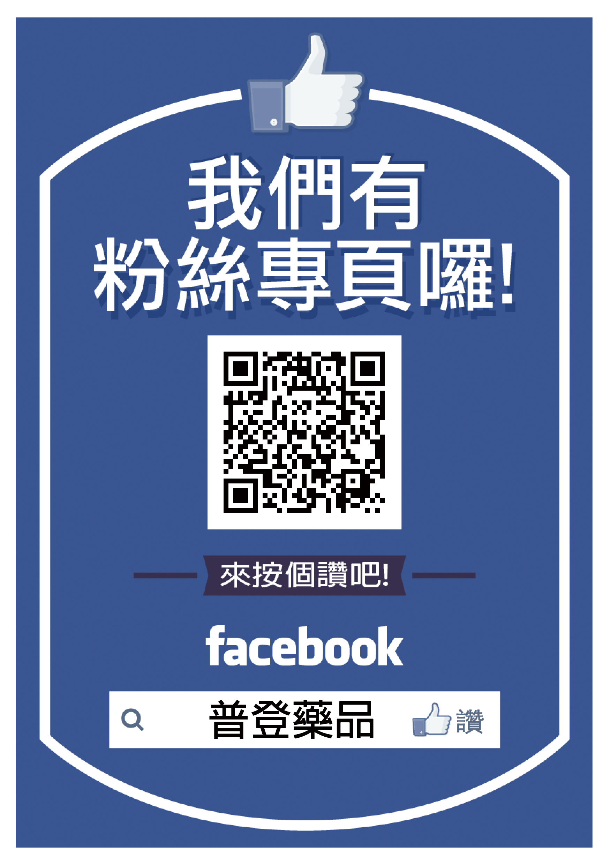 粉絲專頁 | [組圖+影片] 的最新詳盡資料** (必看!!) - www.go2tutor.com