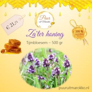za'ter honing