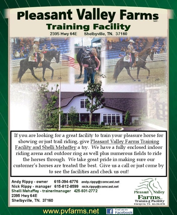 PVF Training Facility