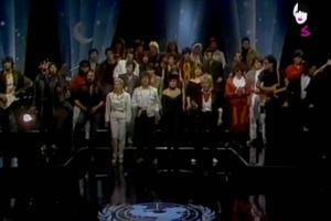 Pjesmu koja je prije 34 godine obišla svijet izvele najveće zvijezde Jugoslavije