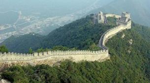 DA LI STE ZNALI? Ovo je JEZIVA TAJNA o IZGRADNJI Kineskog zida!