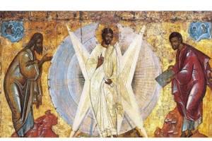 Jedan od osam veliki PRAZNIKA: Danas se slavi PREOBRAŽENJE GOSPODNJE
