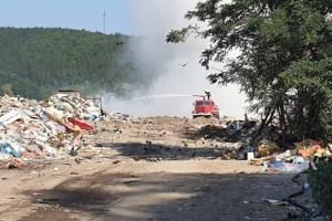 Zbog požara na deponiji uvedena vanredna situacija u dijelu opštine Prijepolje