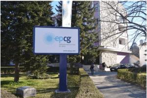 VRIJEDNA 58 MILIONA : Akcionari EPCG za gradnju vjetroelektrane