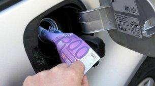 Neizbježno poskupljenje goriva, po starom dok traju zalihe
