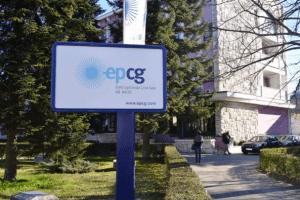 Prosječan avgustovski račun za struju 40,28 eura