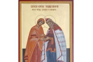 Danas se slavi PRAZNIK ČUDA – Dan začeća Svetog Jovana Krstitelja!