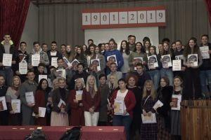 Nagrađeni najbolji gimnazijalci