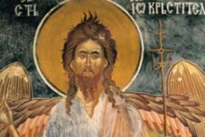 Danas se slavi Jovanjdan: Evo koji se OBIČAJI i VJEROVANJA vezuju za ovaj dan