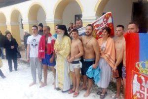 Treću godinu Bogojavljenje proslavljeno pogruženjem u Biserci