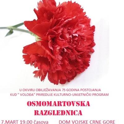 "OSMOMARTOVSKA RAZGLEDNICA KUD-a ""Volođa"""