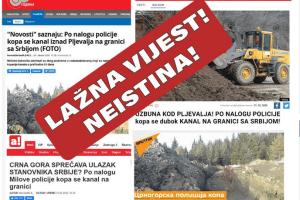 Vlada: Zaprečavanje granice u skladu sa planom i sporazumom CG i Srbije