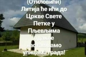 Poziv na litiju i krsni hod od manastira Dubočica