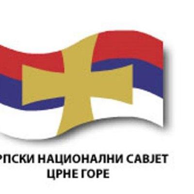 САОПШТЕЊЕ за јавност српских медија