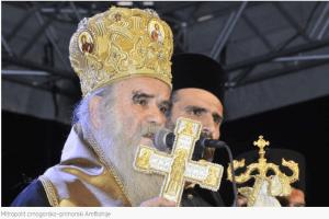 Evropski sud odbacio tužbu Mitropolije, parcele se ne vraćaju Crkvi Svetog Đorđa