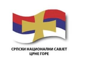 Српски национални савјет: Само осмишљено и јединствено дјеловање српског народа у Црној Гори може дати одговор на силеџијско понашање актуелне власти