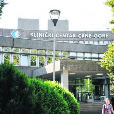 U Kliničkom centru preminuo pacijent od posljedica COVID 19 infekcije