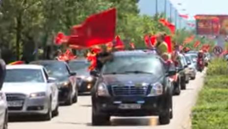 Pogledajte kako građani slave Dan državnosti Crne Gore