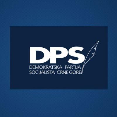 """""""Naći napadače na prostorije DPS-a"""""""