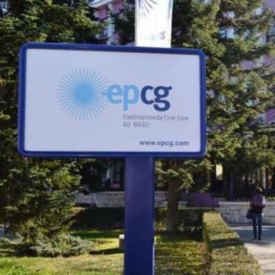 Prihod Elektroprivrede 148,2 miliona eura