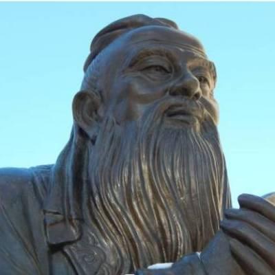 """""""Nije bitno koliko sporo ideš dok god ne staješ"""": 10 moćnih životnih LEKCIJA Konfučija za USPJEH!"""
