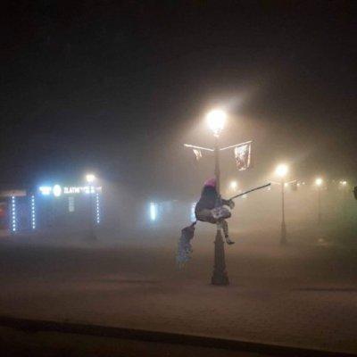"""Pljevaljska """"vještica u magli"""""""