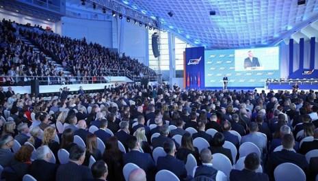 Kongres DPS 24. januara