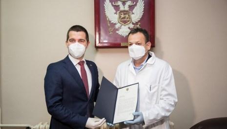Pljevaljska bolnica donaciju Skupštine iskoristila za rješavanje problema grijanja