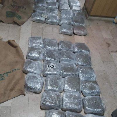 UP: Osujećen još jedan pokušaj krijumčarenja narkotika