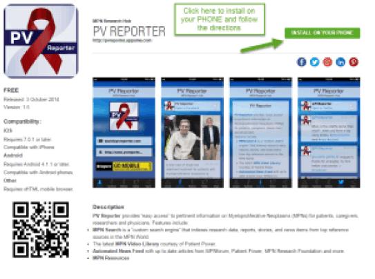 PV_Reporter_mobile_app_screen_shots