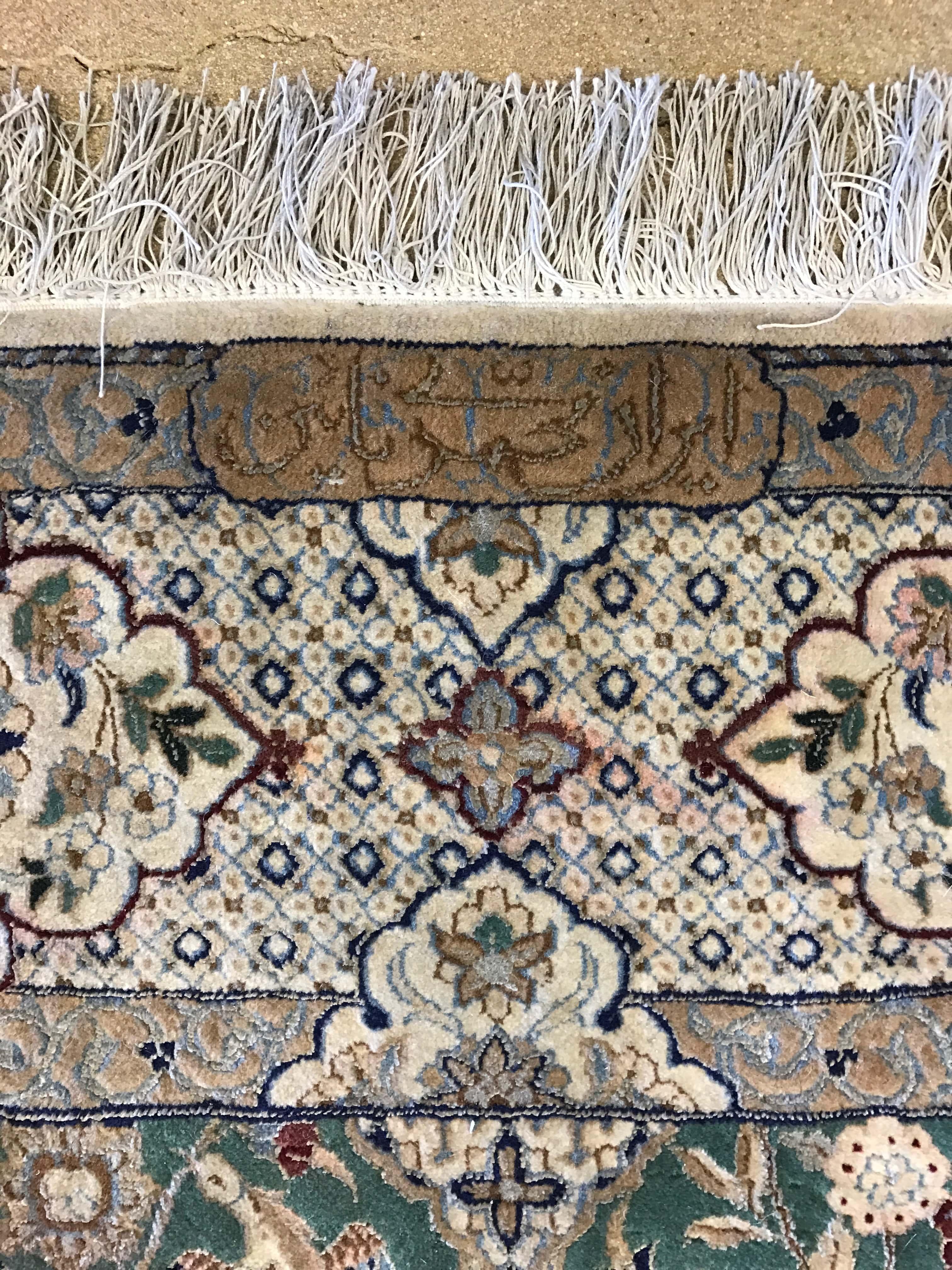 Persian Nain Rug After Rug Cleaning: