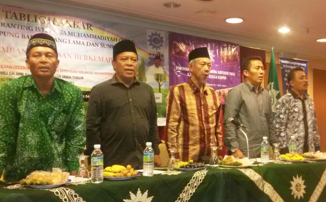 Dari kiri: Ketua PRIM, H Fadeli, Saad Ibrahim, Khusnul Aqib, dan Nur Kholik