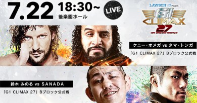 NJPW G1 Climax Night 4 07/22/17 Results And Reaction