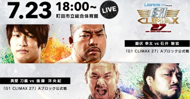 NJPW G1 Climax Night 5 07/23/17 Results And Reaction