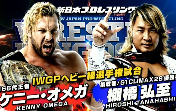 RADICAN'S 1/4 NJPW WRESTLE KINGDOM 13 PPV REPORT - Okada-White