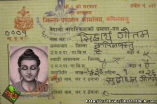 Nepali Citizenship