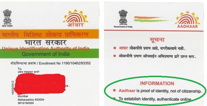 Aadhaar Card Stating that it is proof of Identity, not nationality.