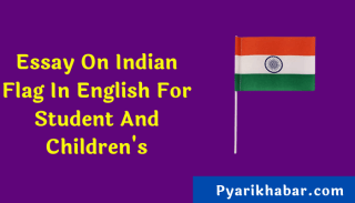 Essay On Indian Flag In English