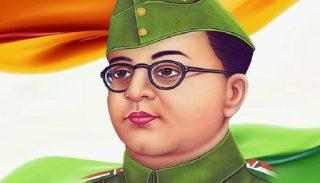 10 Lines On Subhash Chandra Bose