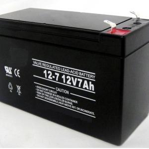 Computer Accessories Ups 12v 7ah battery [tag]